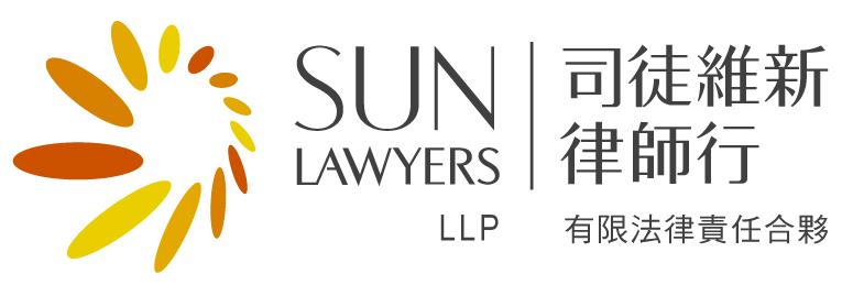 Sun Lawyers LLP